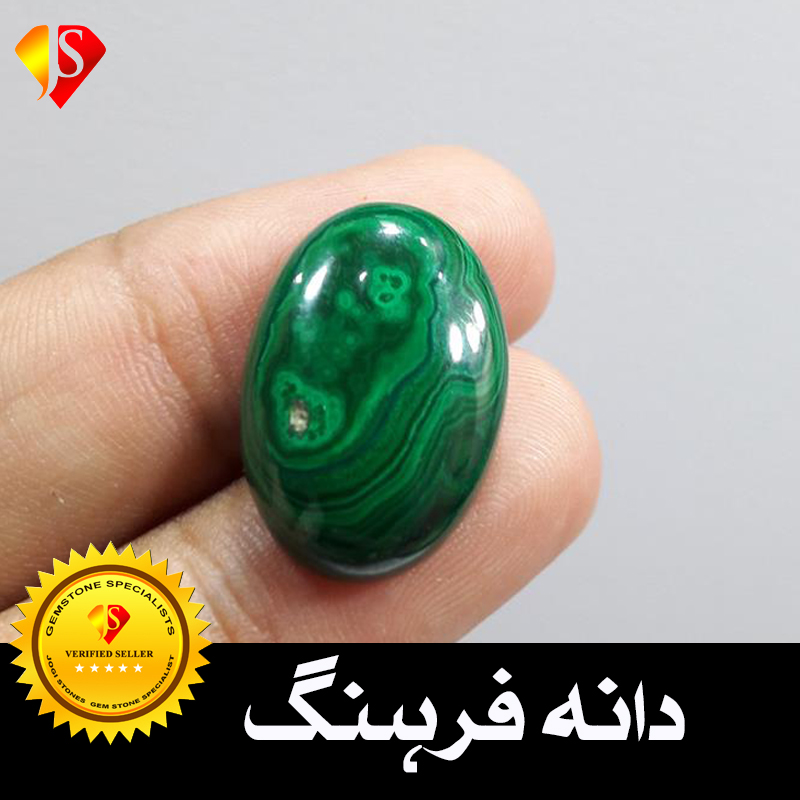 Buy Real Malachite Stone For Ring in Pakistan