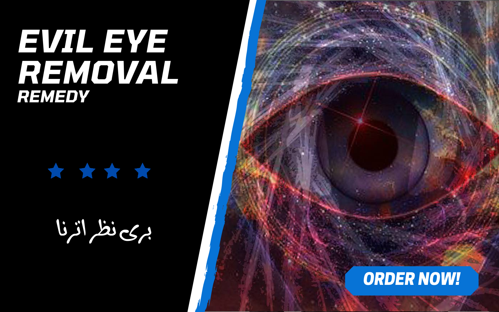 Will Detect and Remove the Evil eye from You