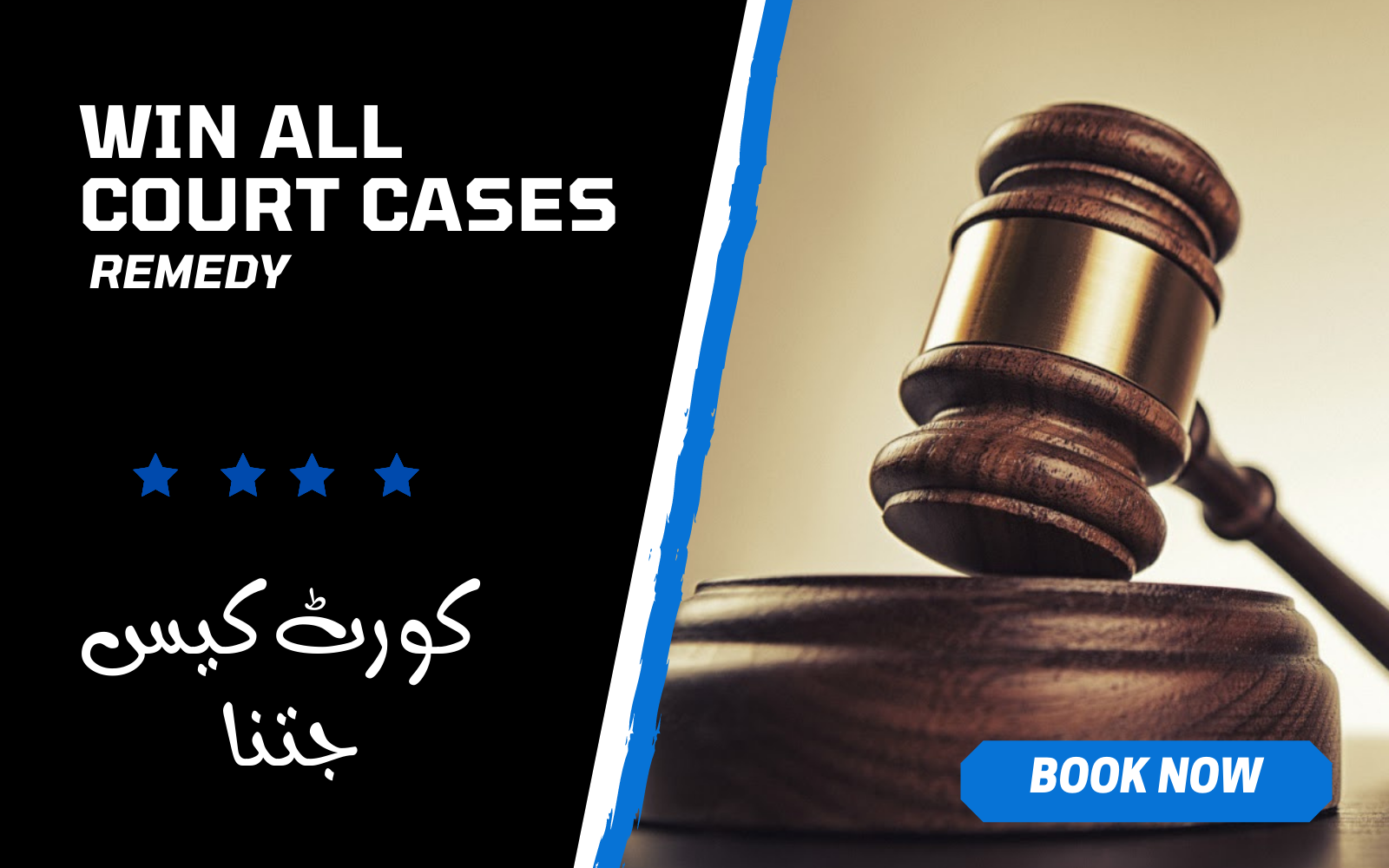Cast a Powerful instant Spell to Help you Win all Court Case