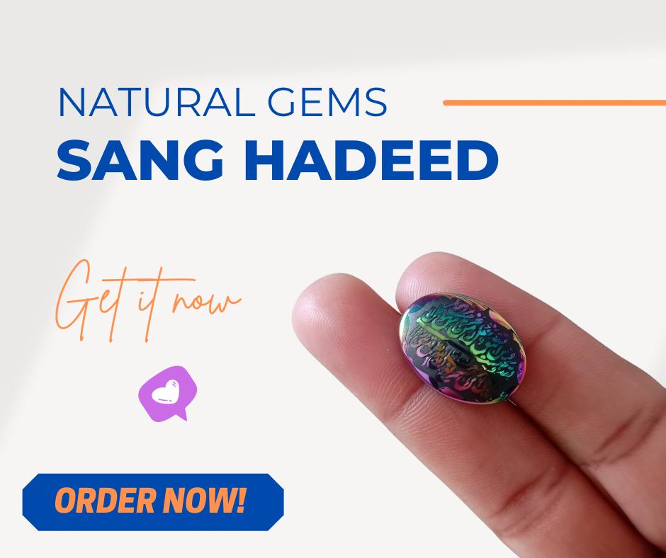 Buy Sang-e-Hadeed Online